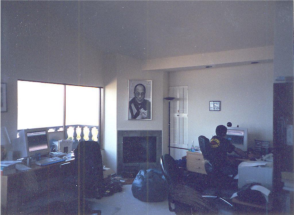 La habitación donde se desarrollo el germen de Salesforce